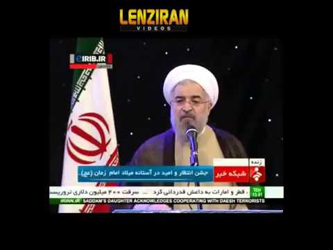 Hassan Rohani : We Will Fight Daesh ! video