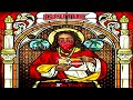 The Game Cant Get Right Fea t K Roosevelt Jesus Piece Album