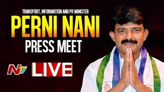 YCP Minister Perni Nani Press Meet Live | AP Union of Working Journalists | NTV Live