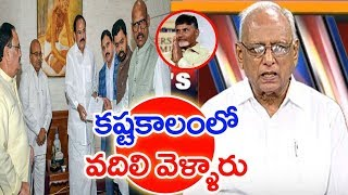 Reason Behind TDP Rajya Sabha Members Join In BJP | IVR Analysis