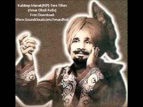 Kuldeep Manak-Tere Tille Ton-Amar Dholi Refix