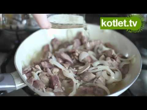 Wątróbka Po Wenecku Przepis - KOTLET.TV