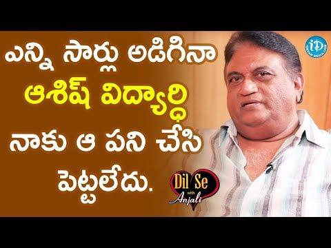 Jayaprakash Reddy About Ashish Vidyarthi || Dil Se With Anjali