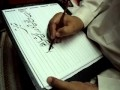 Taliq rules calligraphy by World Famous Calligraphist Ustad Khurshid Gohar
