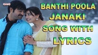 Baadshah Songs With Lyrics - Banthi Poola Janaki Song - Jr.NTR, Kajal