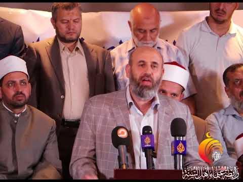 لفيف من علماء الأمة ينددون باعتقال العلماء في بلاد الحرمين