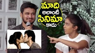 Nikhil open up about Liplocks Scenes | Kirrak Party Movie  Team interview | kirrak party trailer