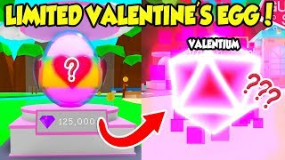 NEW LIMITED TIME VALENTINES EGG IN BUBBLE GUM SIMULATOR UPDATE!! (Roblox)