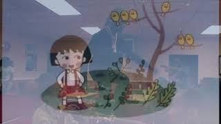 Migos: The Anime