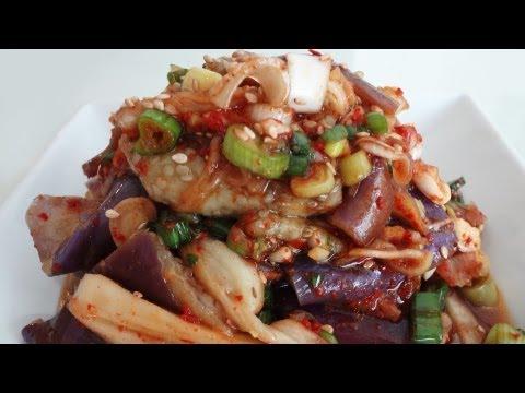 Eggplant side dish (gaji namul)