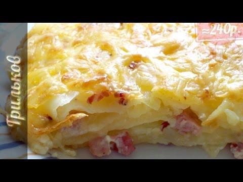 Картофельная запеканка с беконом | Грильков