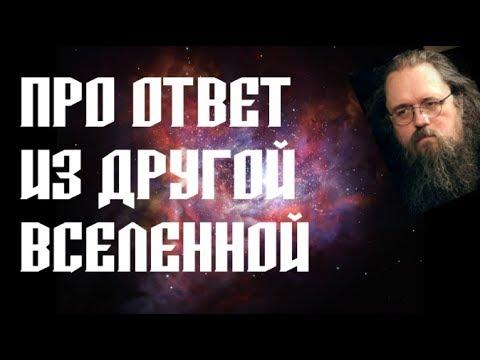 Кураев и автокефалия