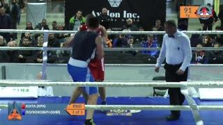 Чемпионат Украины : Айрига