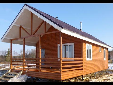 Bardage exterieur bois ou pvc simulation prix construction for Bardage pvc exterieur prix