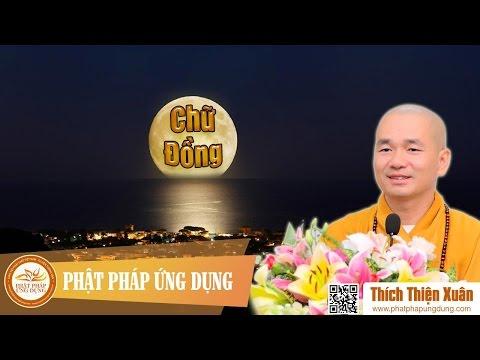 Chữ Đồng