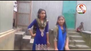bangali village small  2  girl  dance 2017 . supper dupper bangla DJ dance | Tanvir Vai |