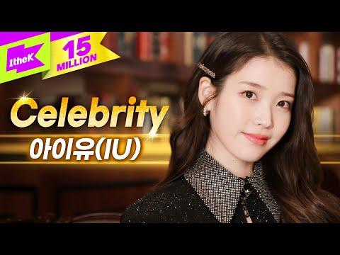 Download Lagu [최초 공개] 아이유(IU) 'Celebrity' 라이브🎤 | 스페셜클립 | Special Clip | 셀러브리티 | LYRICS |  4K.mp3