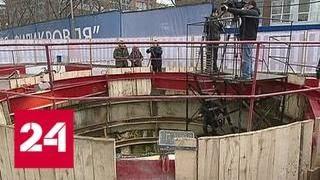 """Строительство коллектора """"Пресня"""": проходческий щит вышел на поверхность - Россия 24"""