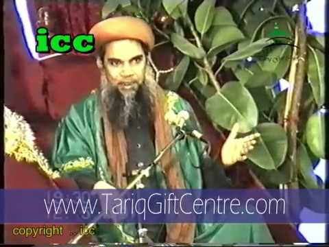 Allama Syed Hashmi Mian ..elm-e-ghaib..part 2 video