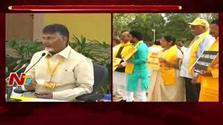 AP CM Chandrababu Naidu Suggestions to TDP MP's Overs No Confidence Motion