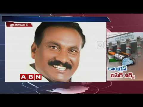 T Congress Rejected Leaders Standing As Independents For Elections 2018 | ABN Telugu