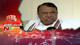 Minister Pocharam Srinivas Punch to MLC Bhupathi Reddy -- Power Punch  - netivaarthalu.com