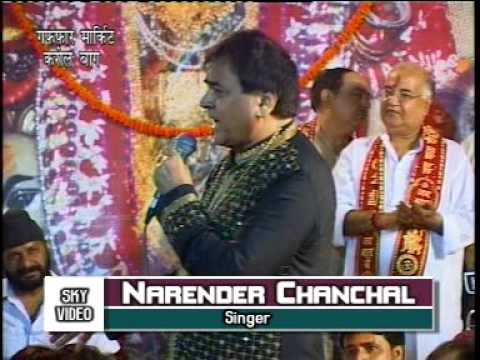Dil Wali Palki By Shri Narender Chanchal video