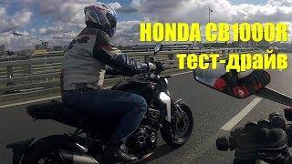 Тест драйв мотоцикла Honda CB1000R Neo Sports Cafe 2018. Честный отзыв на новый Honda CB 1000 R