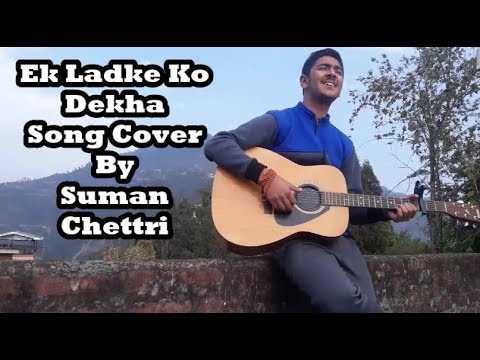 Ek Ladke Ko Dekha Toh || Song Cover || Use Headphones For Better Sound