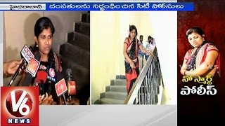 Download Cruel Action By Panjagutta Police Towards A Couple In Hyderabad 3Gp Mp4