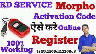 RD Service Morpho Activation Code || Morpho Safran Registration || Working 100%