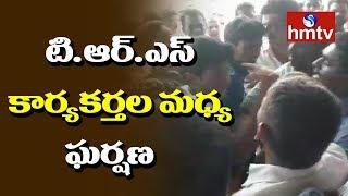 Group Politics in TRS | Nagarjuna Sagar  | hmtv