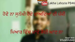 download lagu Kanak Sunehri By Kadir Thind Status gratis