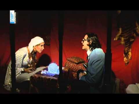 Ktir Salbeh Show - Episode 17- الأطرميزي عند البصّارة