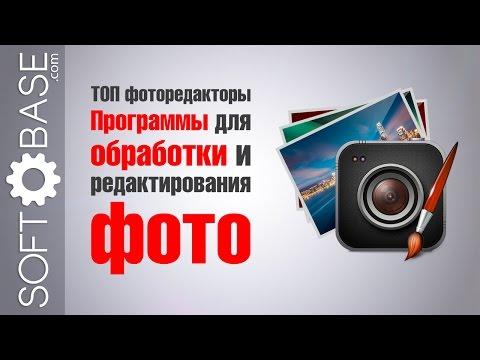 Скачать редактор фотографий Домашняя Фотостудия