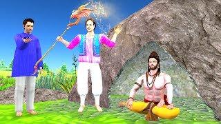 Twin Brothers Moral Story - Hindi Panchatantra Kahaniya for Kids - Cartoon Moral Stories for Kids