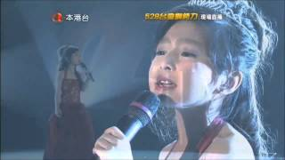 谭芷昀  Celine Tam performed opening song You Raise Me Up at ATV Annual Ceremony