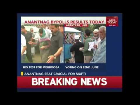 Counting Of Votes Started In Anantnag Constituency In J&K