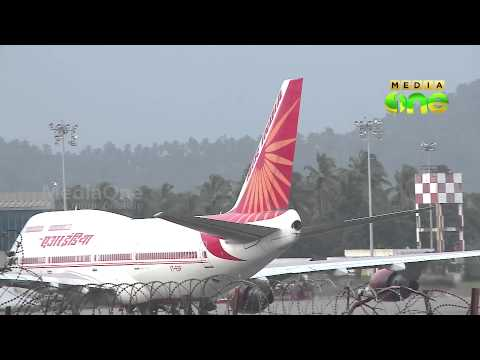 Major tragedy averted as tyre of Air India flight bust up while landing