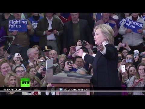 Предвыборный сюрприз: ФБР возобновило расследование дела об электронной переписке Клинтон