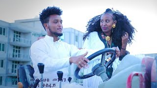 Abrehet Yohannes - Shir Shir / Ethiopian Music 2019 (Official Video)
