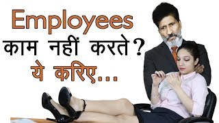 Employee Management || Anurag Aggarwal