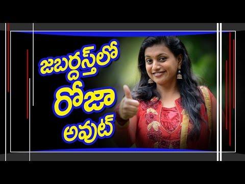 media jabbardasthi comedy show free dwnld