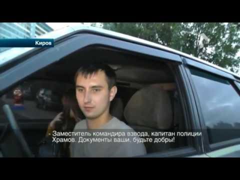 В Кирове пьяный водитель устроил скоростные заезды на машине, у которой было спущено колесо