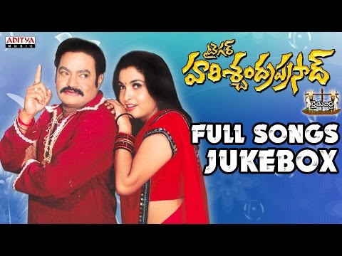 Tiger Harishchandra Prasad Telugu Movie Songs Jukebox II Hari...