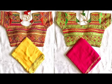 Gamthi Heavy Embroidery Work  Blouses ||  Blouses  With Sarees Design || Blouses || The Fashion Zone