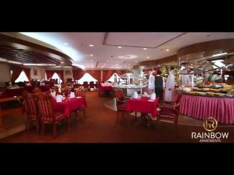 RAINBOW APARTMENTS ABU DHABI