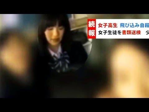 「フェイクニュース」「SNS」少女は何度も殺される/映画『飢えたライオン』予告編