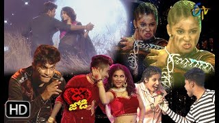 Dhee Jodi | 13th March 2019   | Full Episode | ETV Telugu