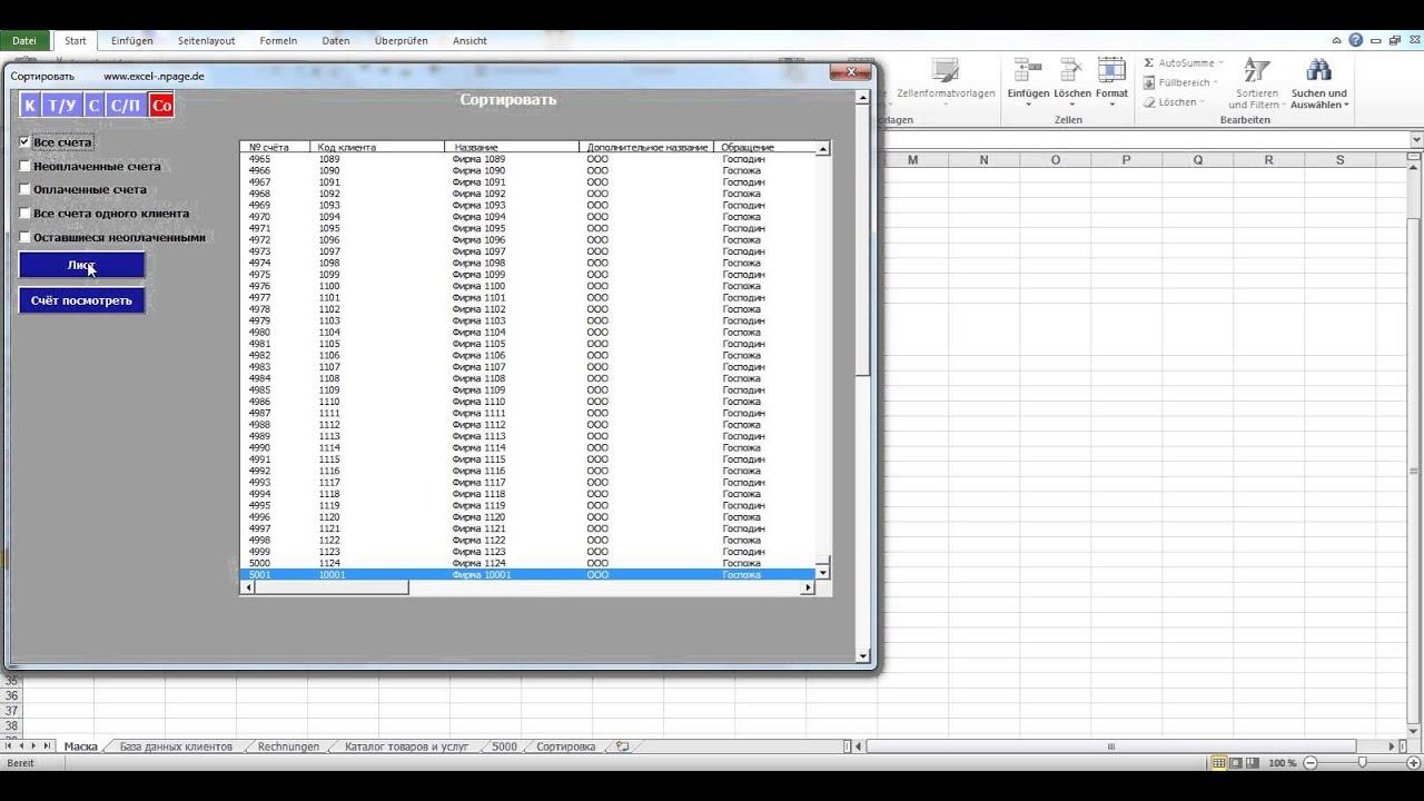 Excel Vba Templates